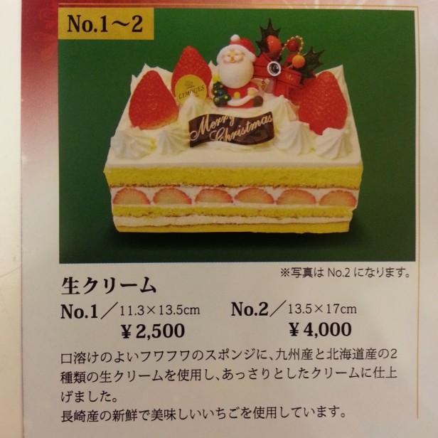 2014-12-13-17-30-57_photo